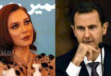 بشار الأسد - سلاف فواخرجي